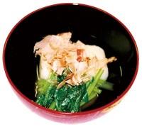 10名古屋雑煮