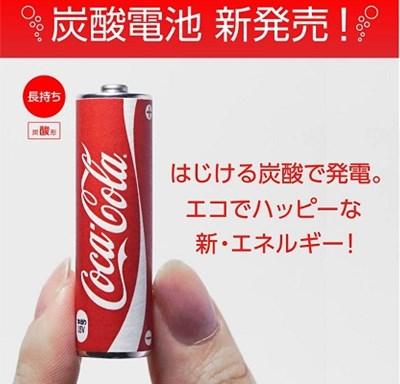 s-18コカ・コーラ