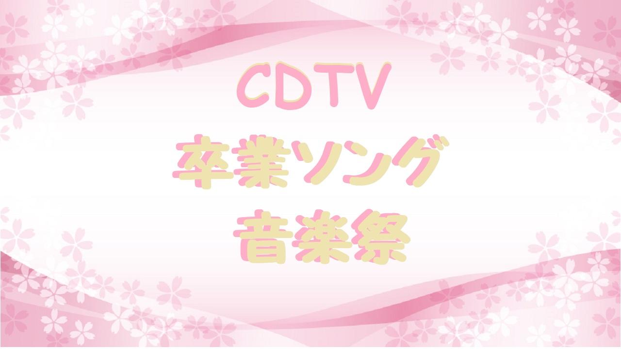 タイム テーブル tv カウントダウン 【楽天市場】ストップウォッチ タイマー