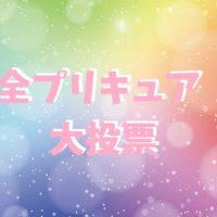 パーソナリティ ジップ 金曜 板垣李光人『ZIP!』5月金曜パーソナリティー「不思議な気持ちです」(2021年4月30日)|BIGLOBEニュース