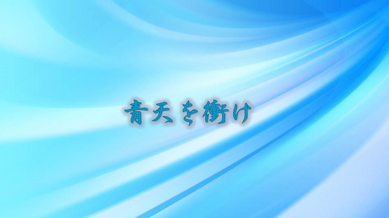 大河 2021 nhk ドラマ